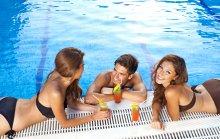 Lato w Hotelu Iskierka