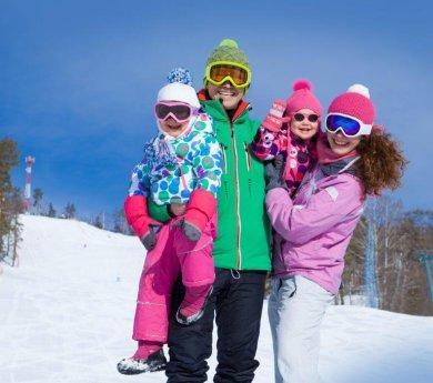 FERIE W GÓRACH - Zimowy Rodzinny Wypoczynek