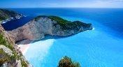 Grecja - W. Jońskie - Rejs Wypoczynkowy.
