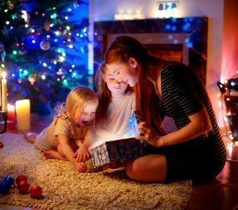 Pakiet Święta Bożego Narodzenia 2018