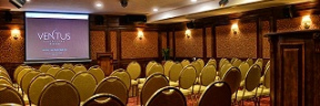 Konferencje na Mazurach