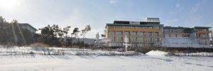 Zimowy wypoczynek w SPA min. 3 doby